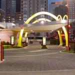 50th Anniversary McDonalds drive thru photo