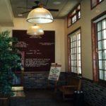 Interior photo of Champps restaurant